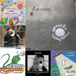 Записи 2014-2016